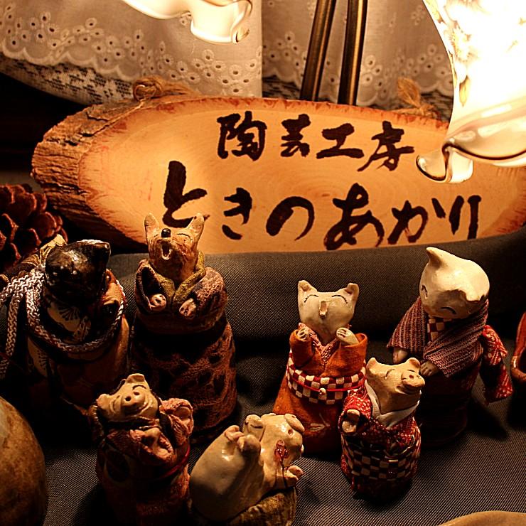 猫とぶたの焼き物